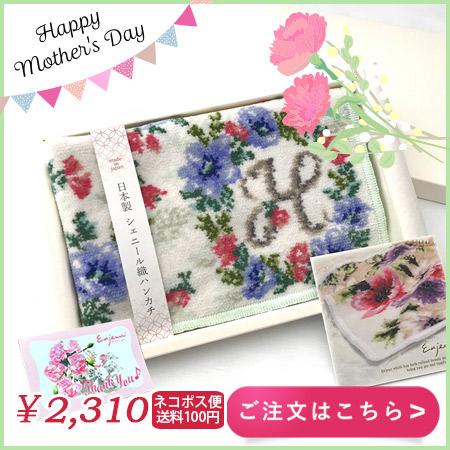 花文字白BOX